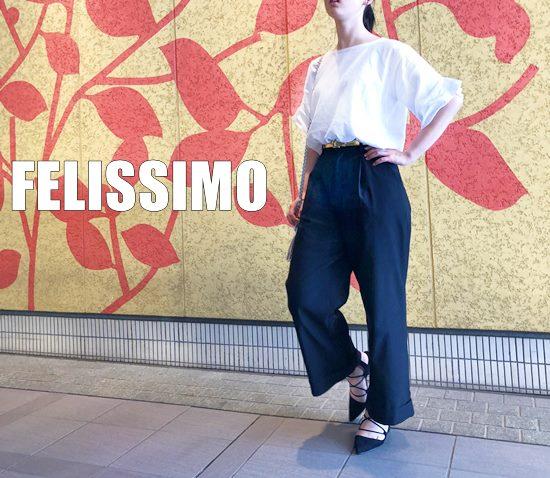 FELISSIMO-333012-1332