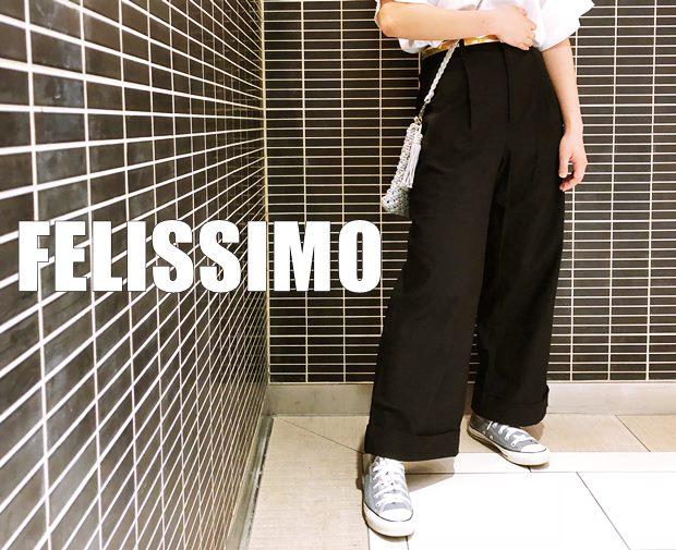 FELISSIMOblack-pants-23213