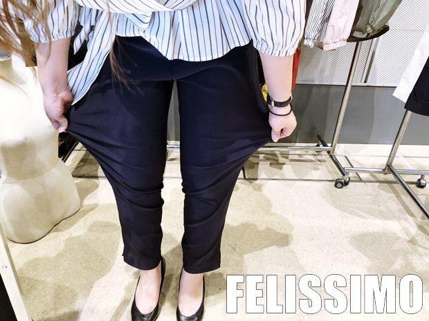 FELISSIMOnobiru-33211