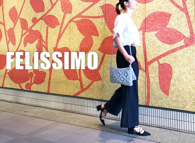 FELISSIMOpants-531