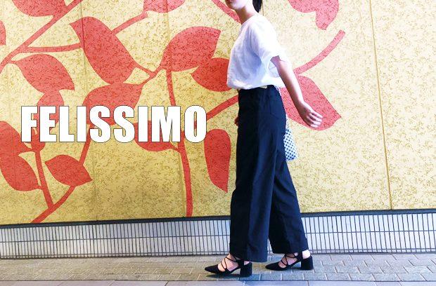 FELISSIMOred-1