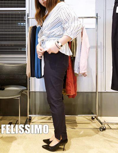 FELISSIMOsides-1