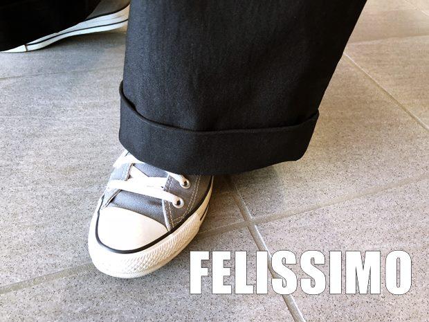 FELISSIMOsuso1