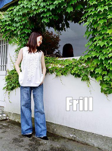 frill-330-1-11