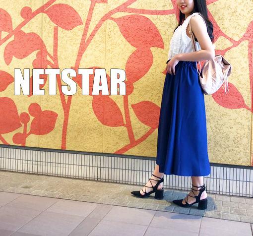 netstar-b-100