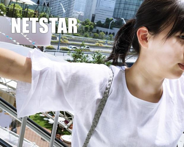 netstar-e-1