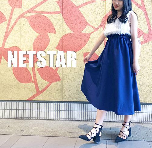 netstar-top-241