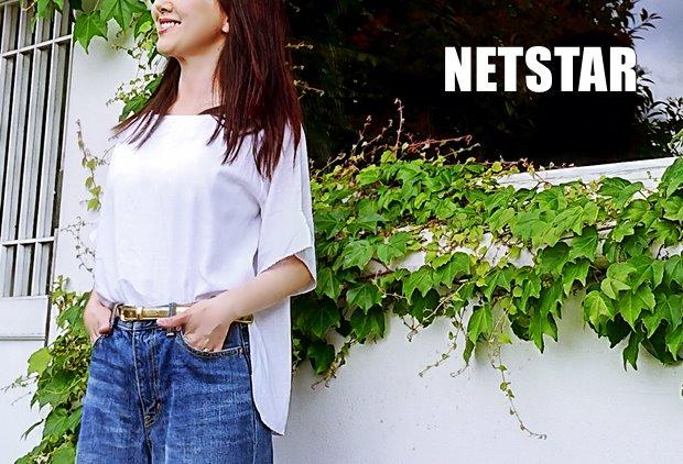 netstar-top-445310