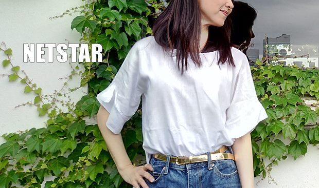 netstar-top-s-1