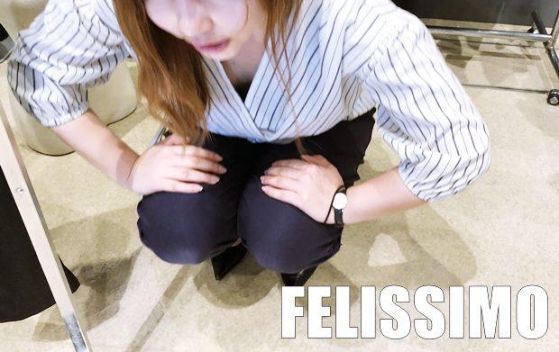 pants-FELISSIMO11