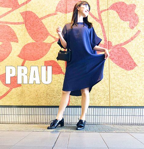 prau-1