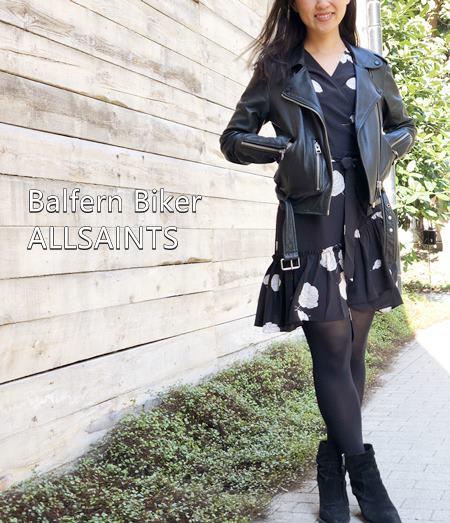 allsaintsBalfern Bikerno1-1