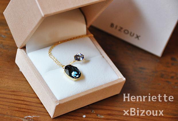 henriette231-bizoux-1