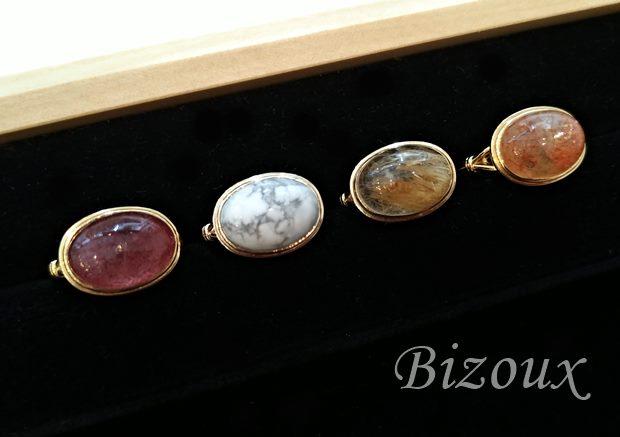 bizoux-3302191