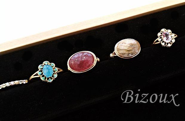 bizoux-770-211