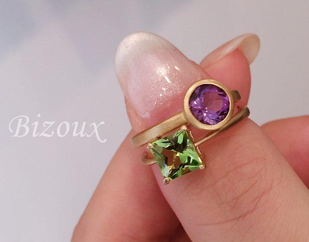 bizoux-g-2231