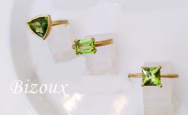 bizoux-green-1