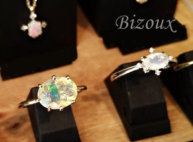 bizoux-operl-2211