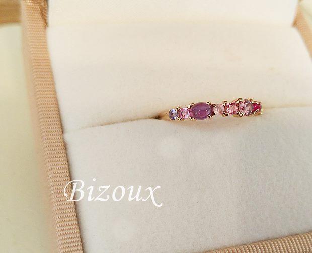 bizoux-pave-12