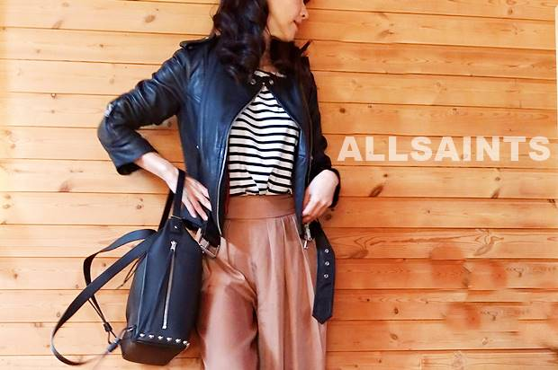 allsaints-bag-073823