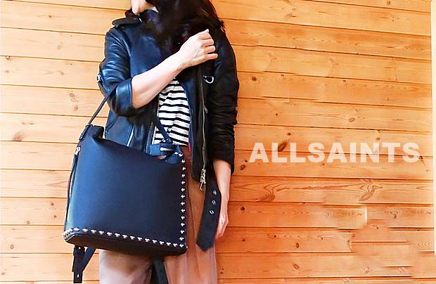 allsaints-bag-33134