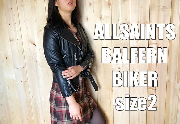 オールセインツバルファンバイカーサイズ2ALLSAINTS BALFERN BIKER