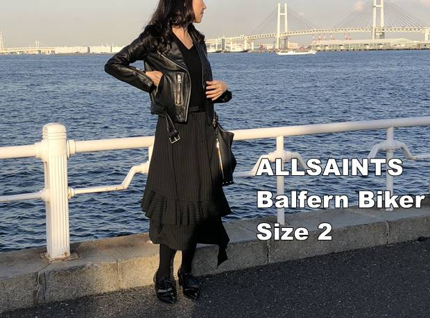 allsaints-minato-1balfern