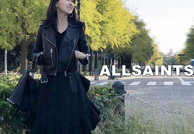 allsaints-namikifront-12