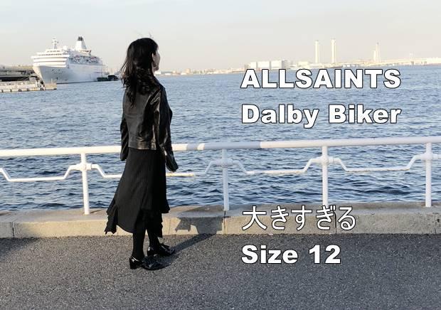 allsaints-size12-minato21