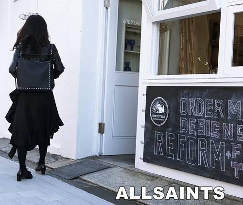 allsaints500-2018-white1