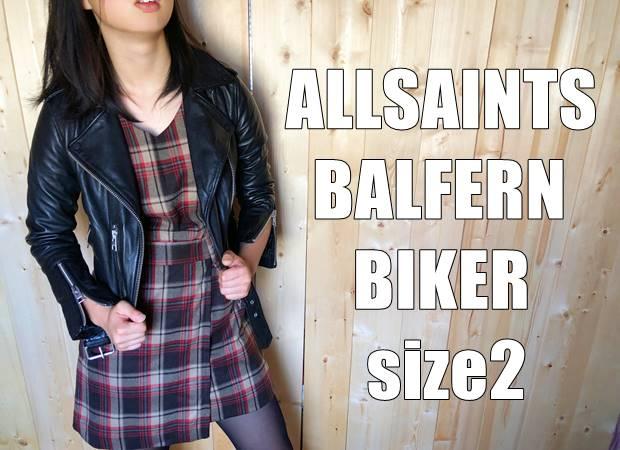 allsaintsbalfernbiker-size2-00