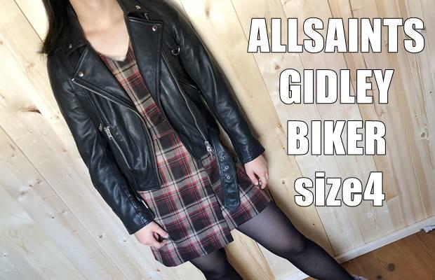 allsaintsgidleybiker-size4-1r