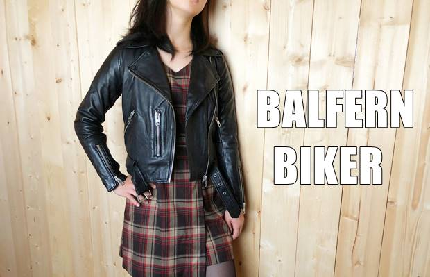 balfern biker300121