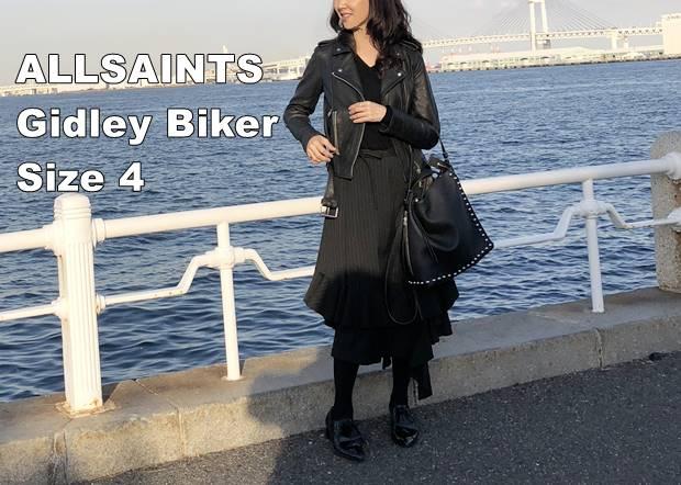gidley biker-size4-1minato1