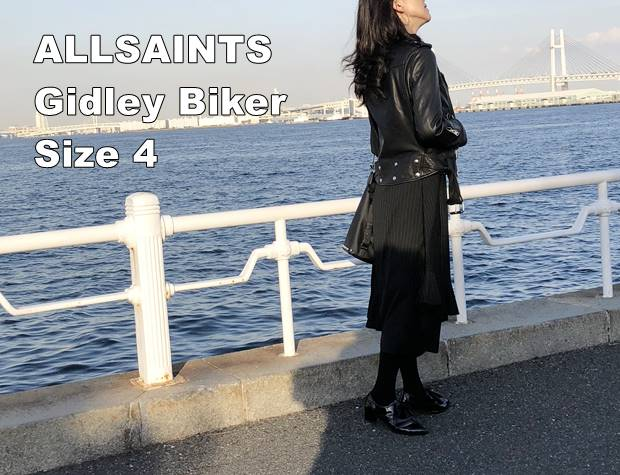 gidley biker-size41332