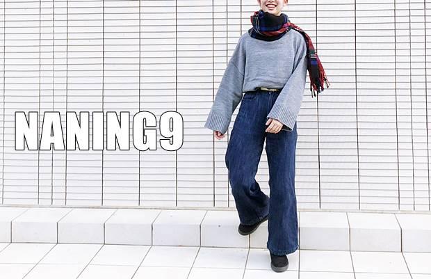NANING9-800-121