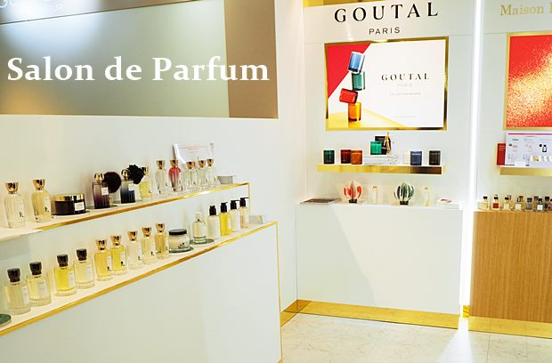 Salon de Parfum467-01
