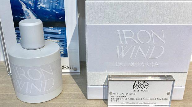 ironwind-1211