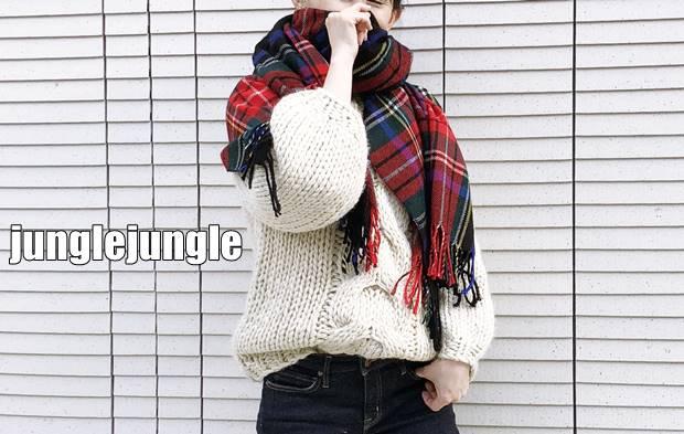 jungle-jungle-2322