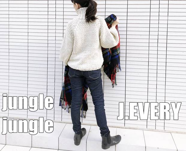 junglejungle-denim-1