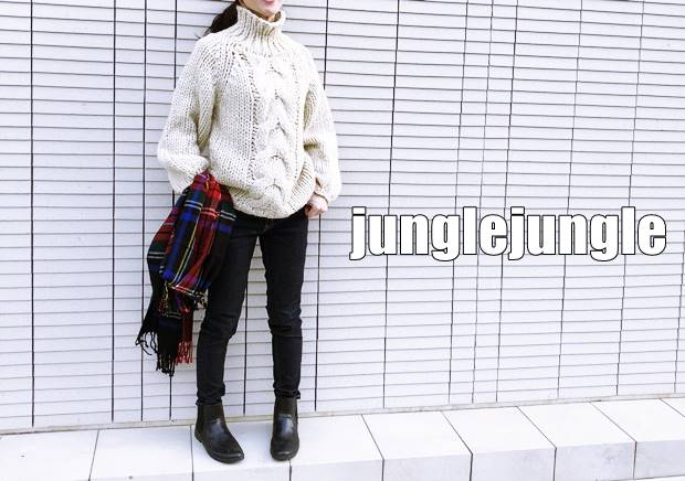 junglejungle-knit-1