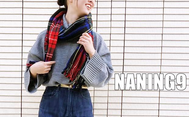 naning9のニット