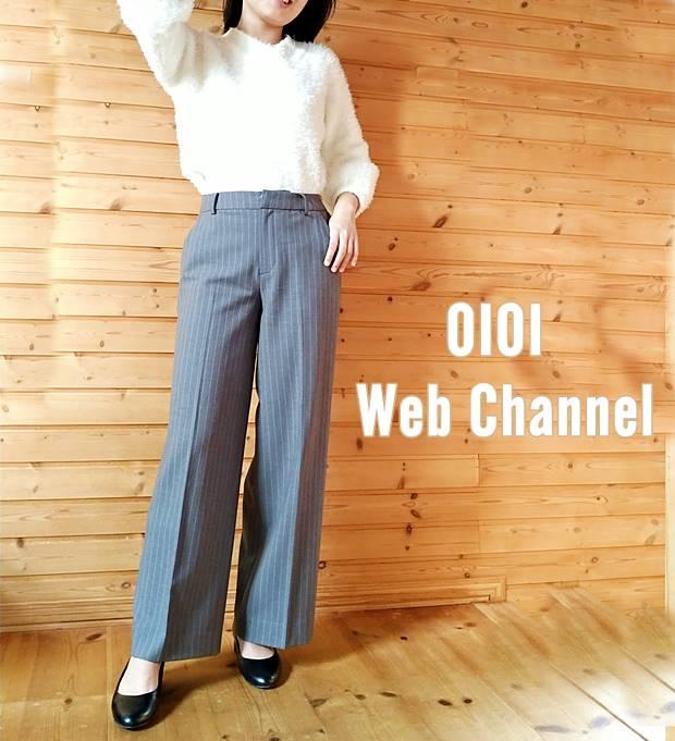 oioiweb-chan-1wide-1