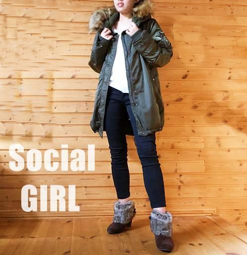 socialgirl-11